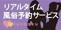 fuzooku[フーゾーーク]